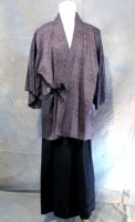 Japanese Kimono with Hakiama Clothing Sz Most